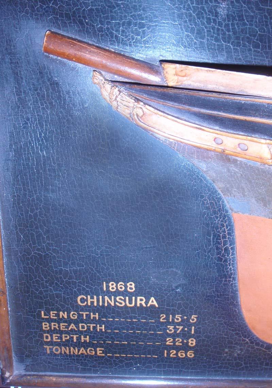 chinsuraPC111121.jpg