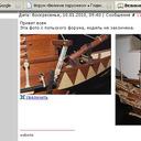sjb_forum_rus